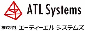 ATLシステムズ